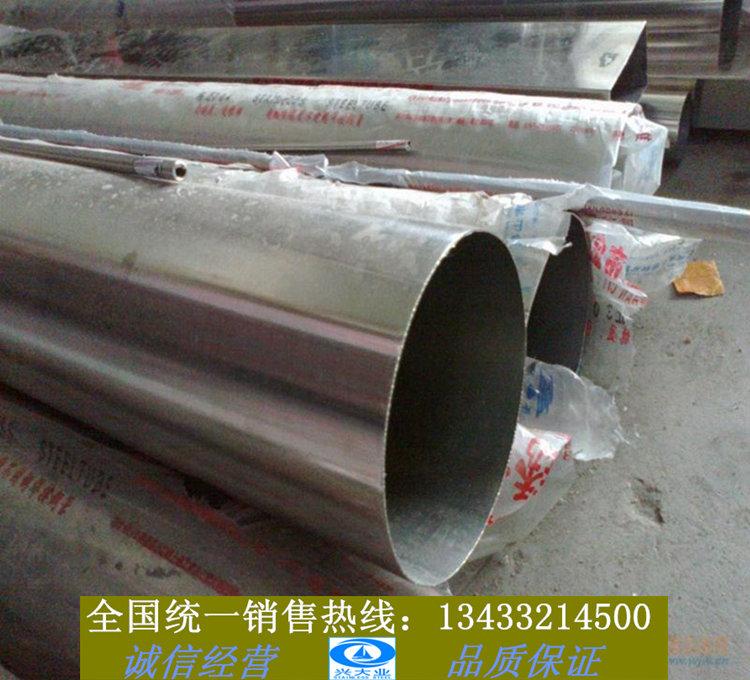 广州201不锈钢装饰管厂家品牌哪个好