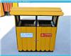 振兴厂家直销户外垃圾桶 公共回收站
