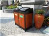 分类垃圾筒室外果壳箱大号钢木环卫垃圾箱