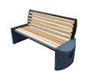 公园休息座椅长凳 老人石木坐凳特制厂家