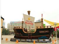 海盗船工艺精致制造商 月亮型木船制造图