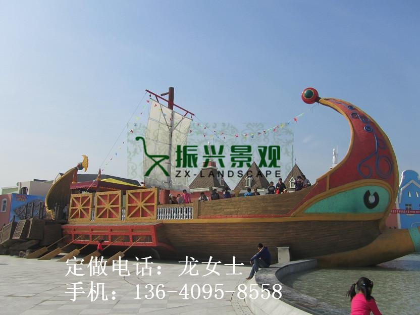 云浮月亮型木船抽象制造采购