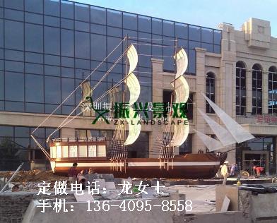 茂名景区户外海盗木船 龙船厂家直销
