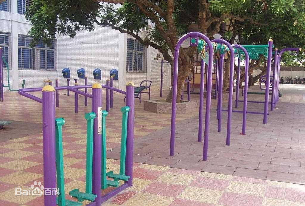 户外健身器材厂家 小区广场全民健身路径电话