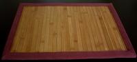 竹地毯,竹地毯价格,优质竹地毯,竹地毯批发,竹地毯采购