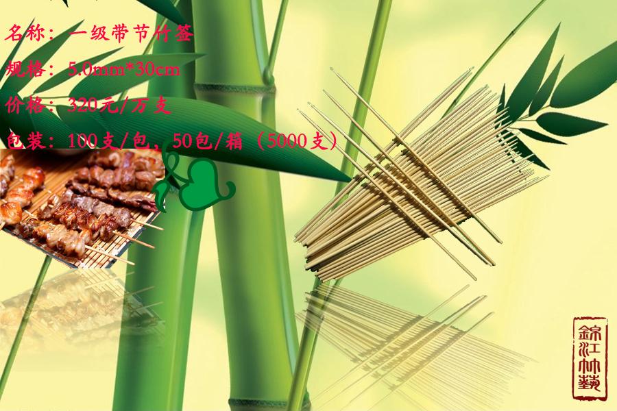 低价特卖烧烤各种规格圆竹签