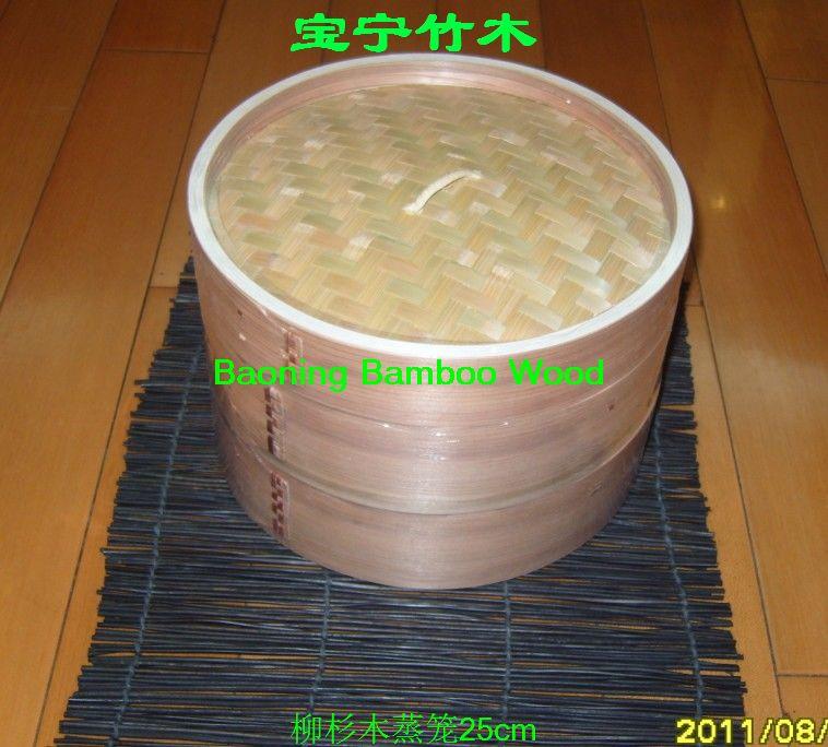 柳杉木蒸笼25.4cm