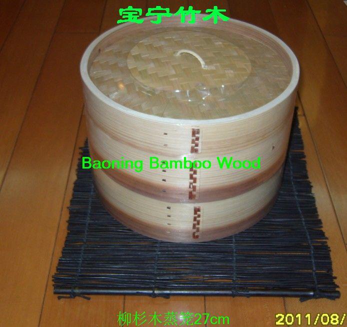 出口型柳杉木蒸笼27.5cm
