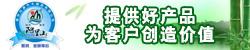 福建台源竹木制品有限公司