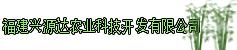 杭州金竹宝地板