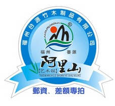福州台源竹木制品