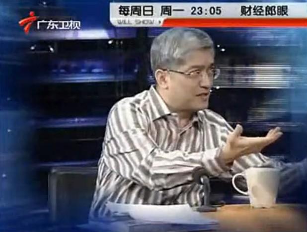 郎咸平說中國房價 郎咸平財經報道