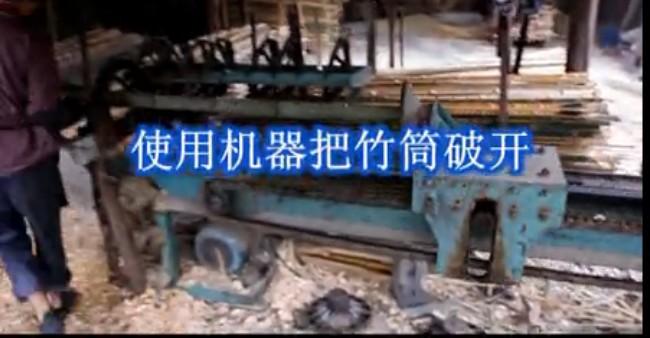 竹制品生產工藝