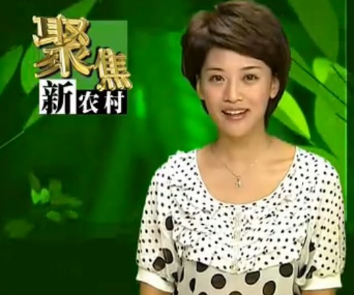 中國彭公竹制品市場