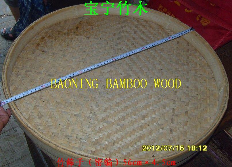 竹筛子竹编无孔60cm
