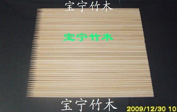 竹串竹签3.0mmx18cm