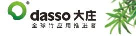 浙江大庄实业集团有限公司