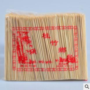 天然竹制品一次性餐具独立包装烧烤竹签干净卫生厂家直销特价批发