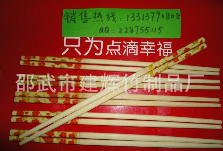 邵武一次性酒店用竹筷,优质竹筷,套花竹筷