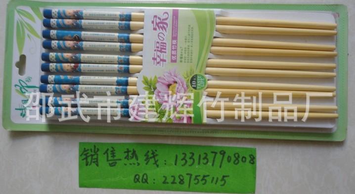 家庭酒店用印花竹筷,炭化筷子,精品竹筷